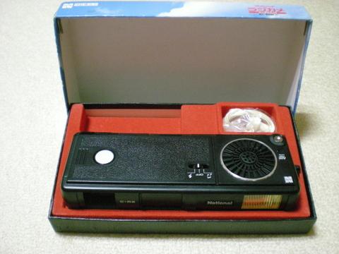 DSCN3321.JPG