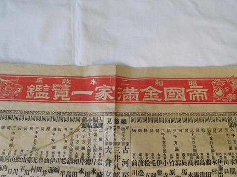 DSCN8626.JPG